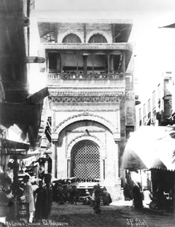 Sebah, J. P., Cairo (c.1875