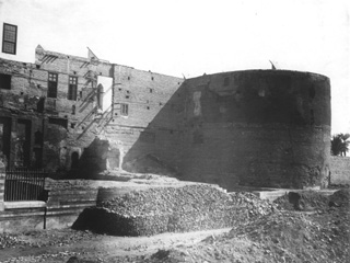 Lekegian, G., Cairo (1895