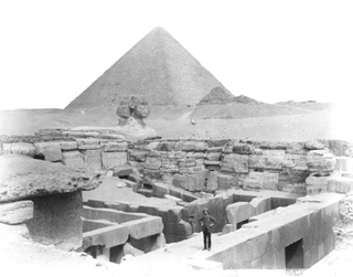 not known, Giza (1886 or later