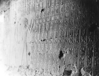 not known, Abydos (c.1900