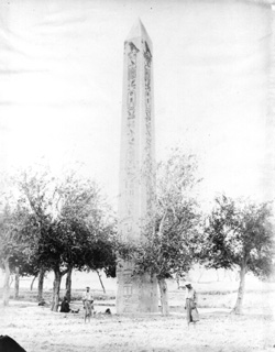 Zangaki, G., Heliopolis (c.1880