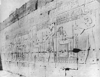 Zangaki, G., Abydos (c.1880