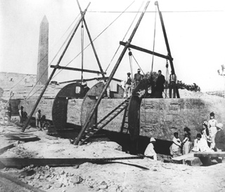 Borgiotti (probably), Alexandria (1877