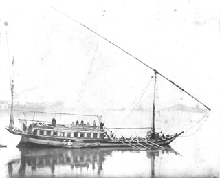 not known, Nile transport (before 1876