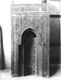 Click to see details of the wooden mihrab from the mausoleum of...