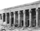 Click to see details of the temple of isis. the second eastern...