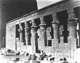 Click to see details of the temple of isis. the eastern facade...